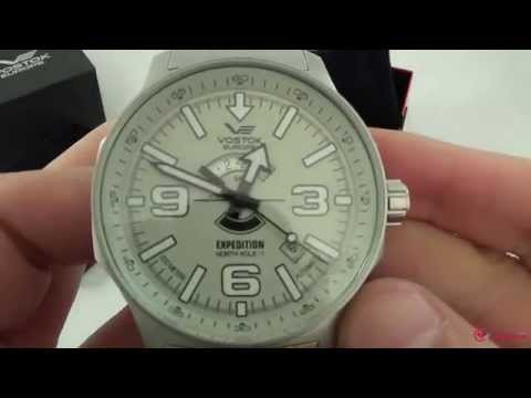 Vostok - Expedition North Pole-1 2432-5955192