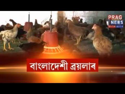 Bangladeshi chicken!!! Duplicate