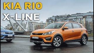 Обзор Kia Rio X-Line - конкурент Лада Веста Кросс?