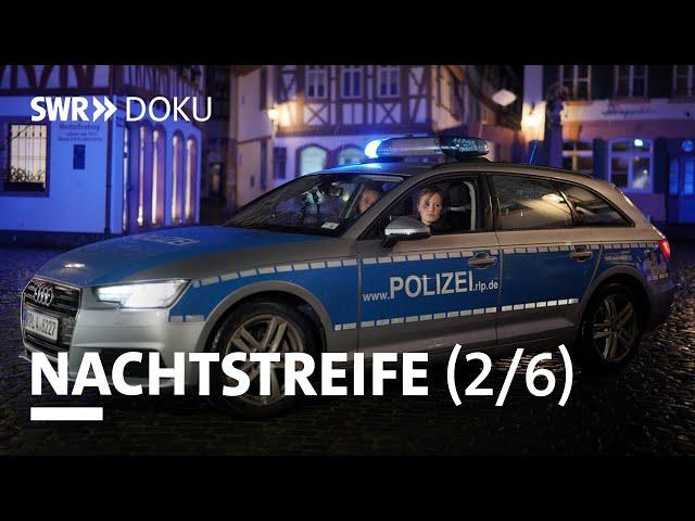 Nachtstreife - Geschrei in der Nacht (Folge 2/6) | SWR Doku