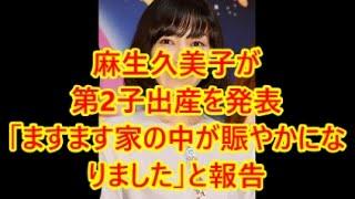 関連動画はコチラ □情熱大陸 麻生久美子 2016-05-10 https://www.youtub...