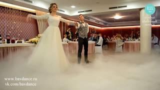 Свадебный вальс Анастасия