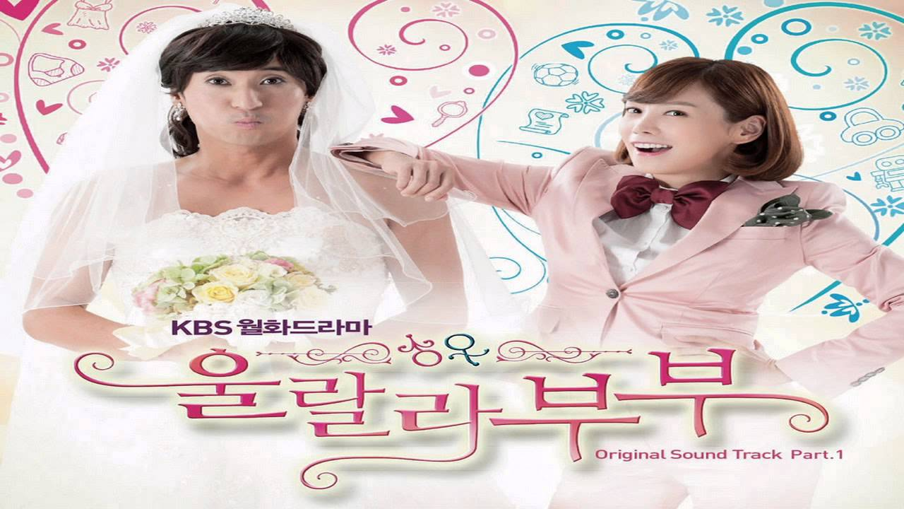 Préférence Sunye - Come to Me (OhLaLa Couple OST Part.1) - YouTube QL06