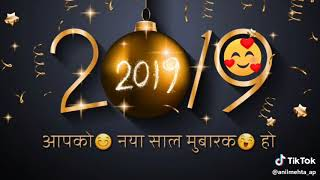 HAPPY NEW YEAR 2020 love status 💐💐💐