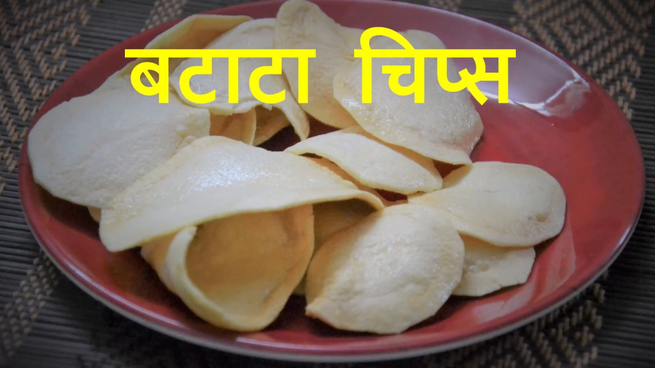 Potato chips recipes in marathi
