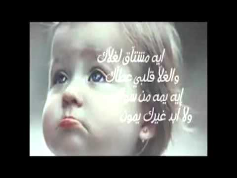 إيه مشتاق لغلاك   عبد المجيد المطيري   نغمات الإتصالات وموبايلي   10Youtube com
