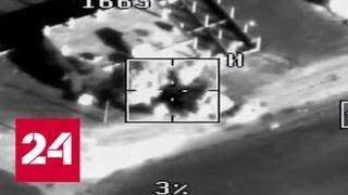 Российские войска уничтожили террористов, напавших на Хмеймим - Россия 24