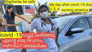 malayale nurse share coronavirus experience america  |my day affter coronavirus duty|ഫ്ലോറിഡ YouTube Videos