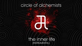 THE INNER LIFE [FREE INSTRUMENTAL] | Alchi Free Tracks