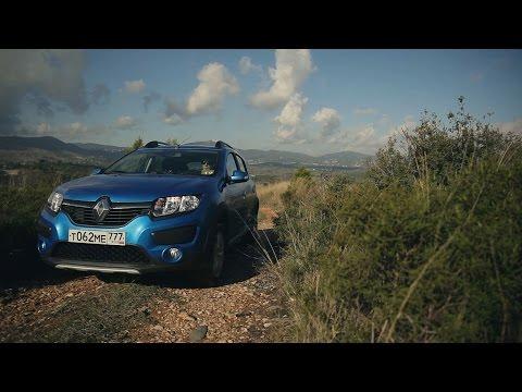 Renault Sandero Stepway 2015, тест-драйв