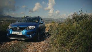 Renault Sandero Stepway 2015, тест-драйв(Нравятся наши видео? Есть ещё интересного: почитать на http://www.tersan.livejournal.com, посмотреть на http://instagram.com/teoria_lobanova/, 2014-12-28T00:45:40.000Z)