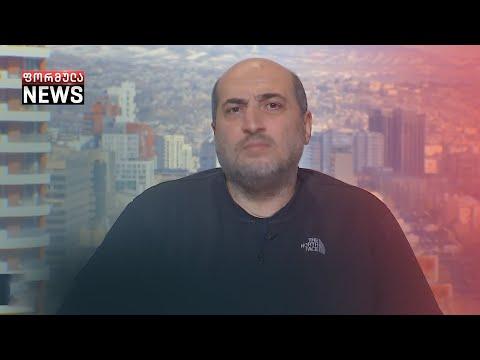 Misha Mshvidadze's political statements