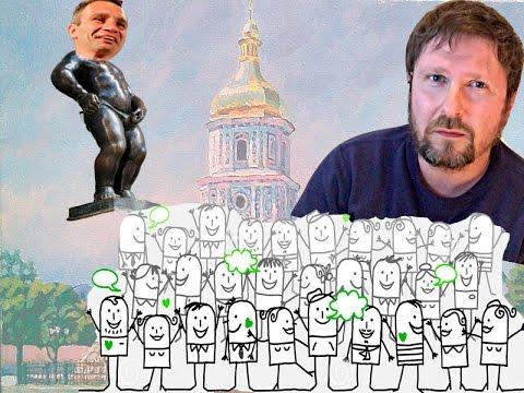 Кличко, ты все делаешь правильно + English Subtitles thumbnail