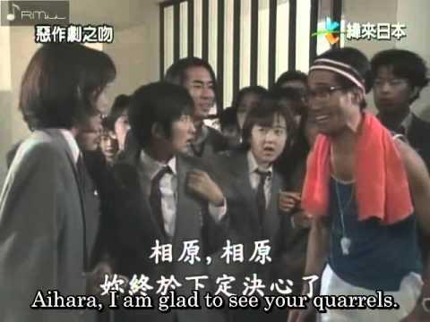[Engsub] いつかまた逢える 1話  - Itazura na Kiss 1995