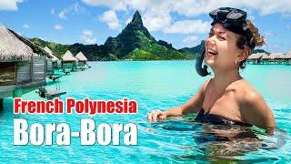 Bora Bora island - Разочарование Французской Полинезии. Путешествия по миру