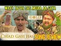 Chad Gayi Hai | Gold | Akshay Kumar | REVIEW | REACTION | VISHAL DADLANI | SACHIN - JIGAR