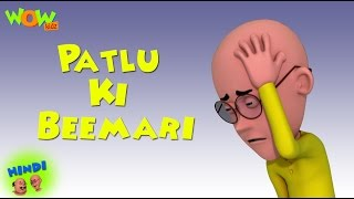 Patlu Ki Beemari - Motu Patlu in Hindi - 3D Animation Cartoon for Kids -As seen on Nickelodeon