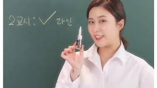 เครื่องสำอางเกาหลีทำให้หน้าวีไลน์ ของโรงพยาบาลจากรายการเลทมีอิน
