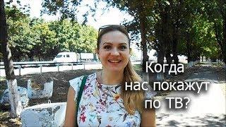 """Канал """"Россия 24"""" с нашим участием / """"Жить в южной столице"""""""