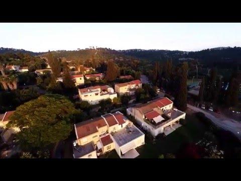 Kibbutz Sha