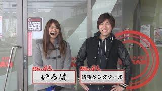 回胴の達人×2 vol.4