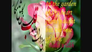 DAVOOD ROOSTAIE ☀Bahai  ( طاهره  ☀ حضرت بهاءالله  & عبدالبهاء ) Part 1