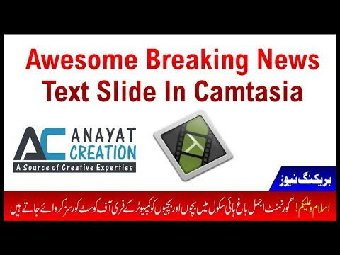 How to Create The Breaking News Text Scroll  In camtasia Studio 8.0 | Tv Scroll