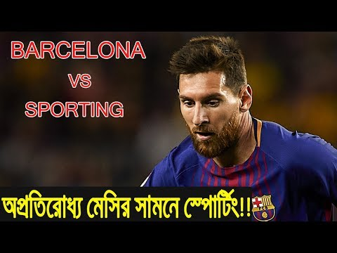Barcelona vs Sporting CP 27 Sep 2017 RESULT LINEUP, FACTS, PREDICTION & HIGHLIGHTS | FCB vs Sporting