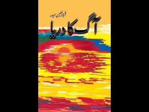 Tum Aakhri Jazeera Ho By Umme Maryam Romantic Novel by ECP