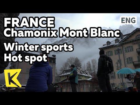 【K】France Travel-Chamonix mont Blanc[프랑스 여행-샤모니몽블랑]겨울 스포츠의 성지/Winter sports/Jacques Balmat