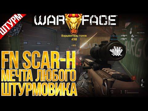 Продажа аккаунтов Варфейс/Warface