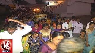 Yadav Festival 'Beerappa Kalyana Mahotsavam' Grandly Commences In Mahabubabad | V6 News