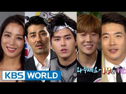 Entertainment Weekly | 연예가중계 - INFINITE, Yoo Ain, Kwon Sangwoo (2015.08.07)