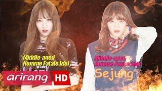 [Pops in Seoul] EXID Hani vs GUGUDAN Sejung(EXID 하니 vs 구구단 세정) _ Battle of the Stars
