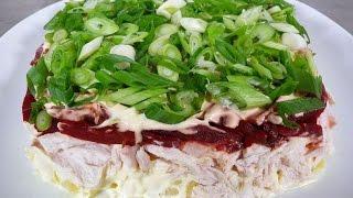 🔴Салат мясо под шубой простой и очень вкусный!