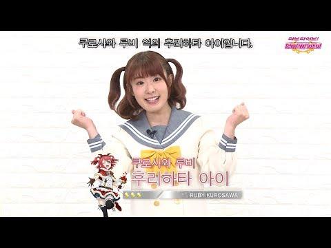 크리스마스 걸 1위 소감 동영상 공개!