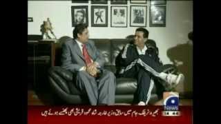 "Ishtiaq Baig in Geo popular program ""Ek Din Geo Ke Sath"" telecast by Geo News Part 1"