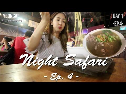 EP.4 나이트사파리 Night Safari :: Food republic at Vivo city 비보시티 :: YEONGAE in Singapore 싱가폴 新加坡
