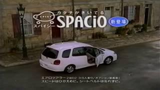 トヨタ スパシオ CM Toyota Spacio Ad #1