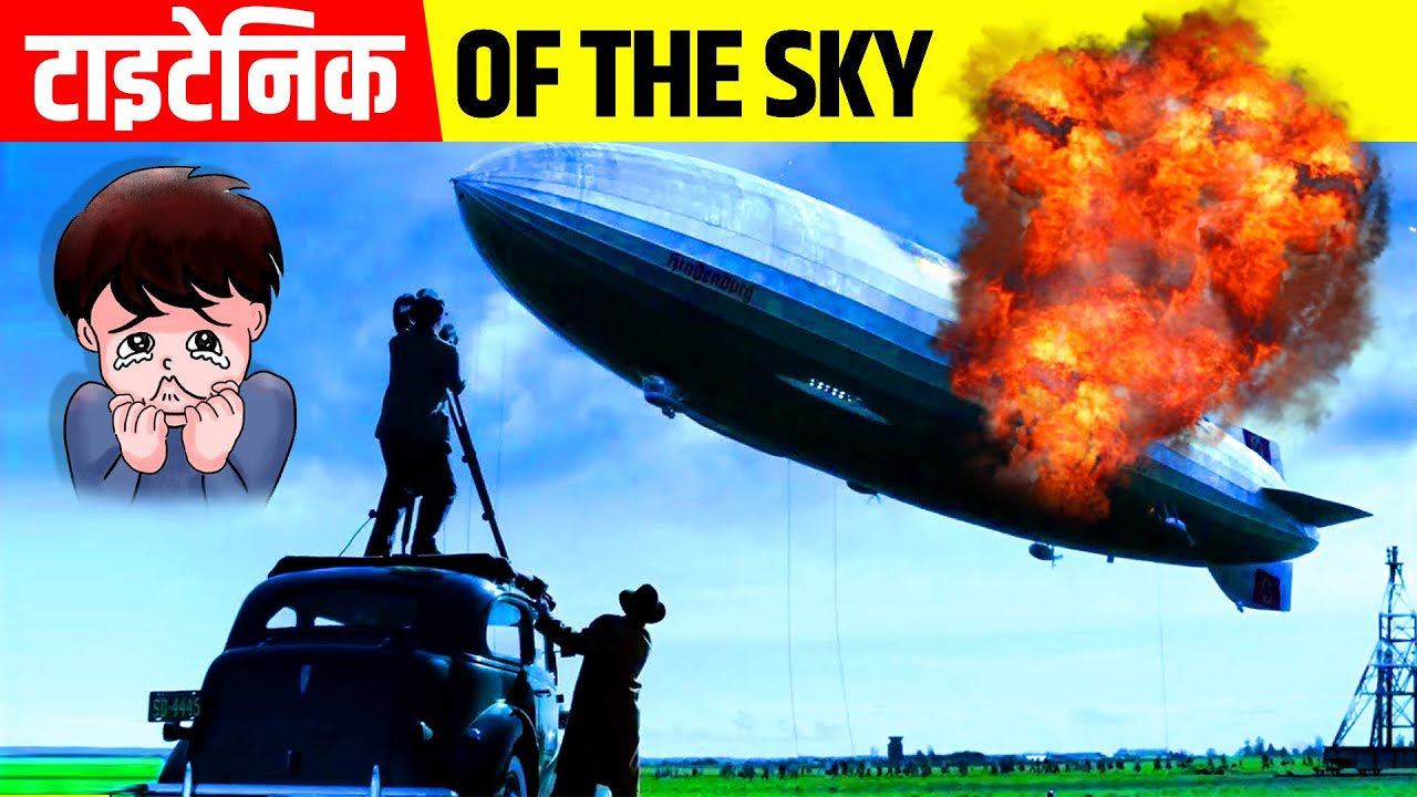The Titanic of the Sky ✈️ Hindenburg [2020]