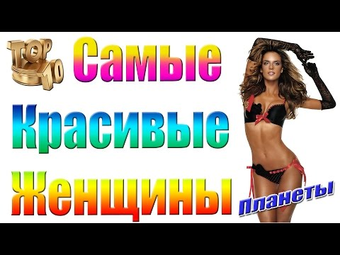 Без Трусов Красивая фото эротика, голые девушки и женщины