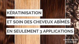 Kératinisation et soin des cheveux abîmés en seulement 3 applications