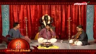 Maale Mani Vanna| Thiruppavai | மார்கழித் திங்கள்