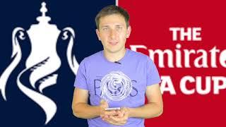 Манчестер Юнайтед Челси Тоттенхэм Лестер кубок Англии АПЛ прогноз на футбол