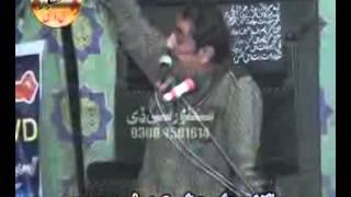 Allah kin  par Ghazabnak hae biyan  Allama Ghazanfar Abbas Taunsvi  , majlis  6 safar 2014 Ash