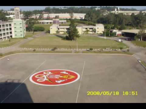 Escola Superior de Bombeiros ESB CFSd - II/2009