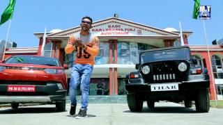 Newspaper Song ( Full Song ) -Milan Khan || Latest New Punjabi songs 2016 || Music Track Pathankot