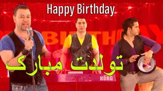 New Tawalodet Mobarak / Happy Birthday song 2012