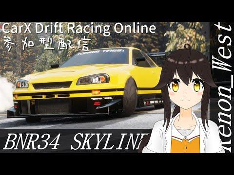 【CarX Drift Racing Online】参加OK!!。いつもと違うコースで気分転換。【Vtuber】