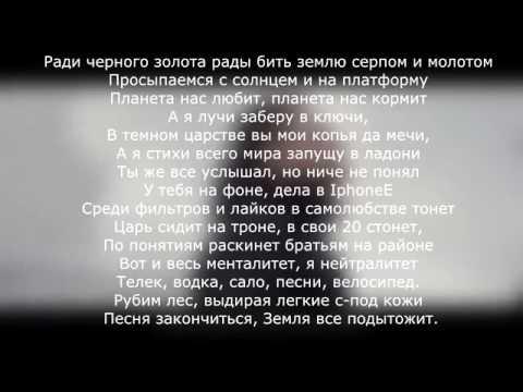 ЭРЗЯ ПОТОМКИ ВАЙНАХОВ (ИНГУШЕЙ И ЧЕЧЕНЦЕВ) - Дагот Ур